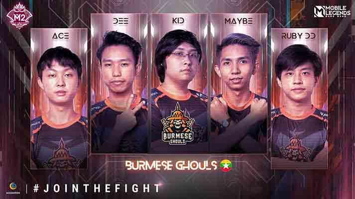 burmese ghouls